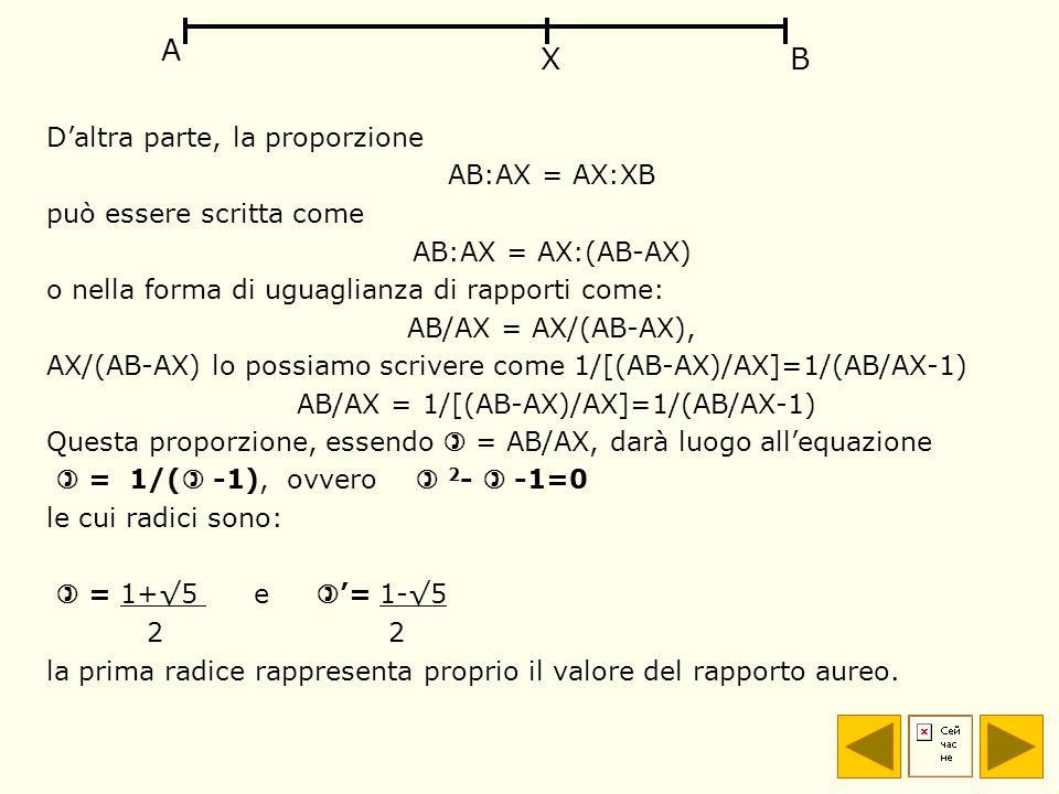 AB/AX = 1/[(AB-AX)/AX]=1/(AB/AX-1)